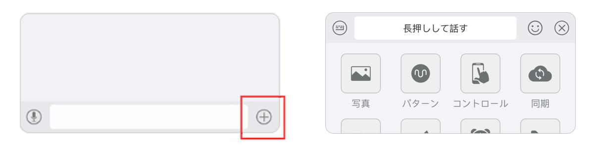 Lovense Remote アプリを使用してパートナーのおもちゃをコントロールする。